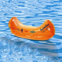 Kiddie Canoe Pool Float