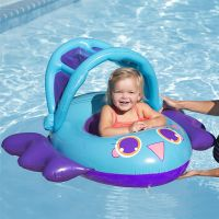 Swimways Baby Spring Float Activity Center Pool Supplies